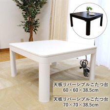 Kotatsu table Low table 60x60cm or 70x70cm square white Black