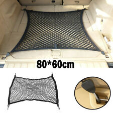 80*60CM Car Rear Trunk Boot Floor Cargo Net Mesh Luggage Organizer Elastic