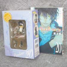 PANDORA HEARTS 20 Manga Comic Ltd w/Figure JUN MOCHIZUKI Book