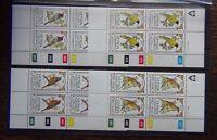 Venda 1985 Songbirds set in block x 4  MNH BIRDS