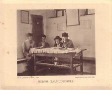 Meron Talmud Torah school Kunstanstalt Max Jaffe 1912