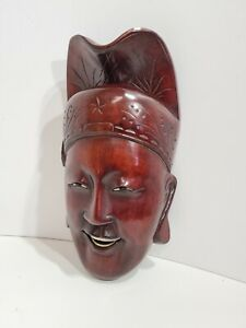 VINTAGE HAND CARVED WALL MASK