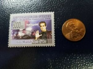 David Copperfield 2008 Republique De Guinee Perforated Stamp Les Mandrakes d'Or