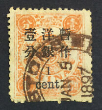 MOMEN: CHINA USED LOT #8711