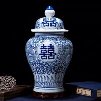 LARGE Chinoiserie vase  Blue and White Chinese Porcelain Ginger Jar