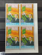 VIET NAM Stamps - NGUYEN VAN THIEU President- Block 4-  MNH - VF