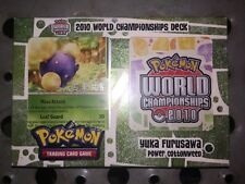 Pokemon 2010 World Championship Deck Yuka Furusa SELAED Power Cottonweed