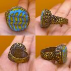 Vintage Islamic Mosiac Ring   Post Medieval Ottoman Empire Style Middle East