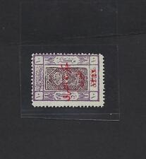 JORDAN 1924 SG 134C 10 PIASTERS JAKRAMAT ERROR MINT HINGED RARE