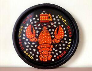 USSR Lobster Tin Tray / Soviet Vintage ПИВО - Вееr - Serving Metal Tray, Russian