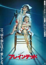 Braindead aka Dead Alive  Style A Movie Poster 13x19 inches