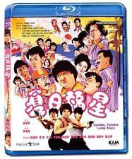 "Sammo Hung ""Twinkle Twinkle Lucky Stars"" Jackie Chan Yuen Biao HK 1985 Blu-Ray"