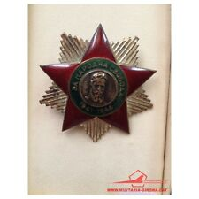 BULGARIAN ORDER PEOPLE'S LIBERTY 1941-1944 2nd CL. 1st. emission with screw back