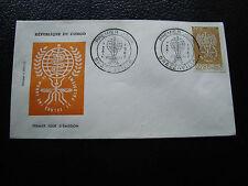 CONGO (brazzaville) - enveloppe 1er jour 7/4/1962 (cy57)
