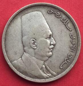 EGYPT , 20 PIASTRES KING FUAD FOUAD 1923 WITHOUT H  ( EG.AUC ) , RARE