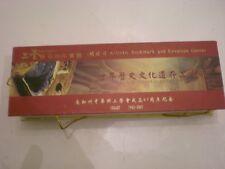 Sanxingdui Artistic Bookmark and Envelope Opener