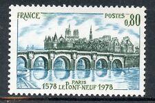 TIMBRE FRANCE N° 1997 ** LE PONT NEUF DE PARIS