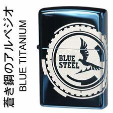 Zippo Oil Lighter Arpeggio Of Blue Steel Titanium B Pattern Manga Anime Japan