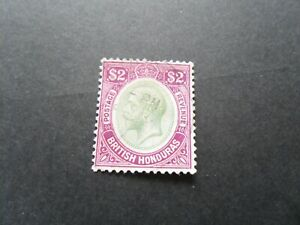 British Honduras 1922  KGV VHCV  $2 used stamp as per pictures