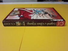 Tokyopop CLAMP Legend of Chun Hyang Manga English