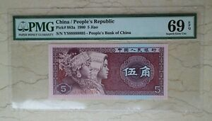 PMG 69EPQ China 1980 5 Jiao Banknote