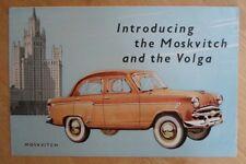 VOLGA M-21K & MOSKVITCH 407 orig 1959 UK Mkt Sales Brochure - AZLK USSR Russia