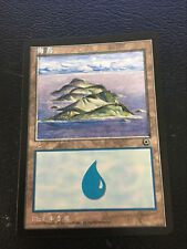 S-CHINESE Island A  Portal  ALTERNATE ART  MTG MINT