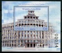 Serbia Architecture Stamps 2020 MNH Post 180th Anniv Postal Services 1v M/S