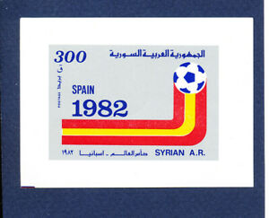 SYRIA  - Scott 966  - FVF MNH S/S - World Cup Soccer - 1982