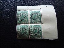 ALGERIE - timbre yvert et tellier preobliteres n° 11 x3 n** 1 n* (Z12) stamp