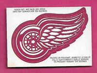 RARE 1973-74 OPC DETROIT RED WINGS  LOGO  INSERT CARD (INV# A9814)