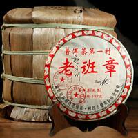 Great Ripe Pu-Erh Tea 357g Older Puer Tea Organic Chinese Puerh tea