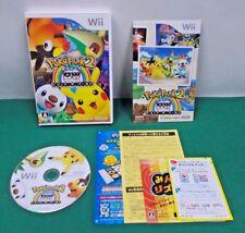 Nintendo Wii -- Poke Park 2 Beyond the World -- *JAPAN GAME* 58979