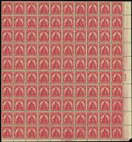 657, Mint NH VF Sheet of 100 2¢ Stamps Brookman $175.00 - Stuart Katz