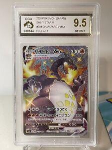 Pokemon Graded Charizard VMAX 308/190 SSR Japanese Shiny Star V CGA 9.5