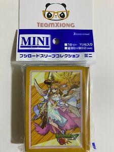CardFight Vanguard Sleeve Mini Collection Vol 530 Monster Strike Uriel 70 Pcs