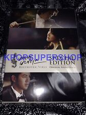 Beethoven Virus OST Special Edition (MBC TV Drama) 3 CD Great Cond Jang Keun Suk