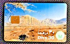 Rare UAE used Phone Cards UAE LANDSCAPE