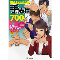 "'NEW' How To Draw Manga Anime "" Hand expression"" Pose Book w/CD-ROM 
