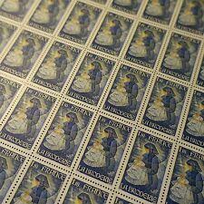 FEUILLE SHEET TIMBRE MÉTIERS D'ART BRODERIE N°2079 x50 1980 NEUF ** LUXE MNH