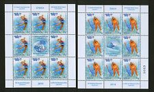 SERBIA-RUSSIA-MNH** M.SHEET-OLYMPIC WINTER GAMES IN SOCHI-2014..
