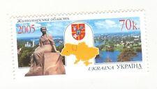 PAYSAGES - PAYSAGES D'UKRAINE 2005 Schytomyr