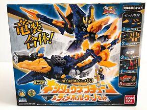 Power rangers RYUSOULGER Mini Pla 03 Kishiryu Neptune & DimeVolcano Bandai F/S