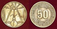 ALGERIA Algérie 50 centimes 1971 (1391)الجزائر