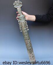 China Folk Old HeTian Qing Jade Nephrite Carving Dynasty Emperor King Jade Sword