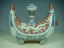 beautiful chinese blue and white underglaze red porcelain vase
