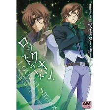 Gundam 00 Meister Portrait Lockon Stratos illustration art book