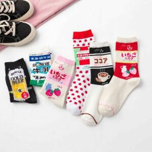 Womens Girls Cute Fruit Milk Korean Socks Japanese Harajuku Funny Kawaii Socks。
