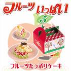 Rare 2007 Re-Ment Fruit Dessert Each Sell Separately