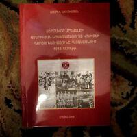Ամերիկյան Կոմիտեի (Ամերկոմ) Գործ. Հայաստանում; AMERICAN RELIEF Armenia, ARMENIAN